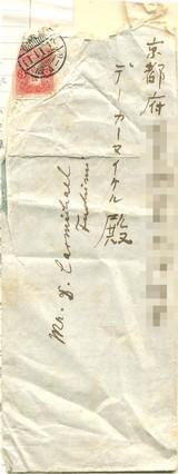 letter_emb